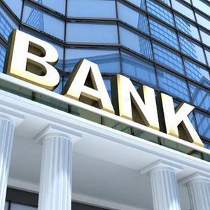 Банки Партизанска