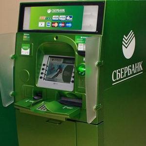 Банкоматы Партизанска