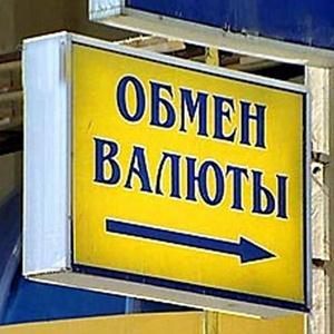 Обмен валют Партизанска