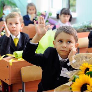 Школы Партизанска