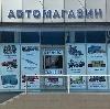 Автомагазины в Партизанске