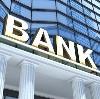 Банки в Партизанске