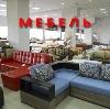Магазины мебели в Партизанске