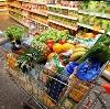 Магазины продуктов в Партизанске