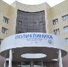 Поликлиники в Партизанске