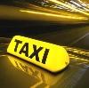 Такси в Партизанске