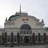 Железнодорожные вокзалы в Партизанске