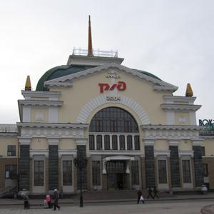 Железнодорожные вокзалы Партизанска